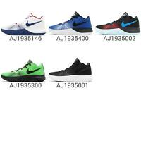 Nike Kyrie Flytrap EP Irving Zoom Air Phylon Mens Basketball Shoes Pick 1