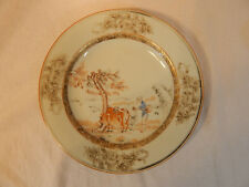 QianLong (Chien-lung) Fencai Plate of the Great Qing Dynasty