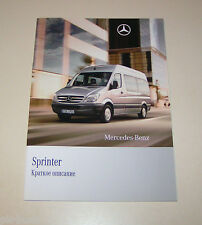 Краткое описание / Kurzanleitung Mercedes Sprinter - Выпуск 2010!