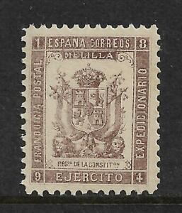 CONSTITUTION 1894 MELILLA EJERCITO LOCAL STAMP,ARMY EXPEDITION,MOROCCO,MARRUECOS