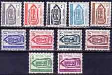 1961  MALI  TIMBRES DE SERVICE  Y & T  N° 1 à 11  Neufs *  AVEC CHARNIÈRE