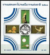 Thailand Sc# 1178a, Cto - Lot 070217