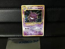 Pokemon Card Masaki Gengar Promo holo Ultra Rare!! Japanese Cards
