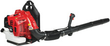 RedMax EBZ5150RH 171 MPH GAS BACKPACK LEAF BLOWER STRATO ENGINE COMMERCIAL GRADE