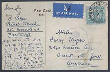 PALESTINE 1944 CENSORED WAR TIME POST CARD PETAH TIQUA TO NY FRANKED 100 MILS