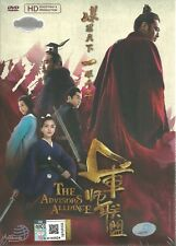 Chinese Drama: The Advisors Alliance | TV Series | DVD | Eng Sub