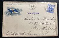 1909 Victoria Hong Kong Cover To New York USA Hamburg America Line Via Siberia
