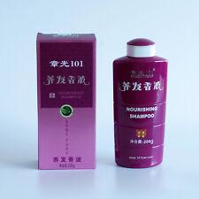 2x Zhang Guang 101 Fabao Nourishing Shampoo 101G Herbal Natural Shampoo 200ml