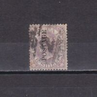 SOUTH AFRICA NATAL 1873, SG# 63, CV £35, Used