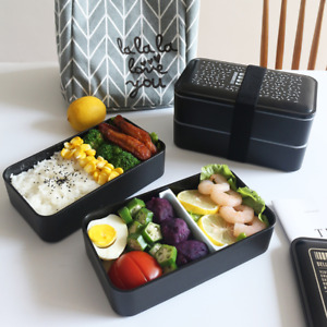 2000ml Microwave Lunch Box Portable Bento Kids Picnic Office School Dinnerware