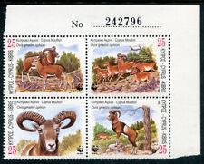 Cyprus 923a, MNH, Wildlife Wild Animals WWF x2879