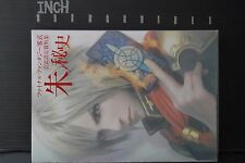 JAPAN Final Fantasy Type-0/Reishiki Material Collection Art book Aka no Hishi