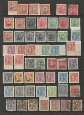 CHINA  DR SUN YAT-SEN STAMPS LOT.  IMPERF/ CANCEL/OVERPRINT/ MINT/ USED.