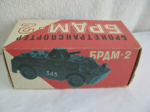 toy military vehicle- Russian Armored Car