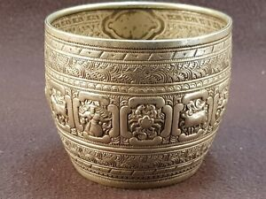Silver-plated Horoscope Zodiac Christening Cup by R. Stewart Glasgow FREE UK P&P