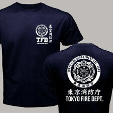 Tokyo Fire Department Front & Back T-shirt (S-5XL) Japan Firefighter Est. 1948