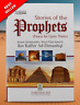 SPECIAL OFFER: Stories of the Prophets (Peace be upon them) - DS - HB
