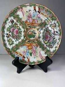 """Vintage Porcelain  Famille Rose Medallion Plate 8"""""""