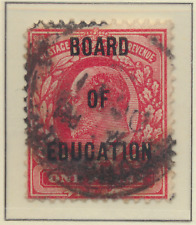 Great Britain Stamp Scott #O68, Used