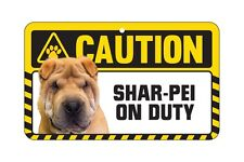 Dog Sign Caution Beware - Shar Pei
