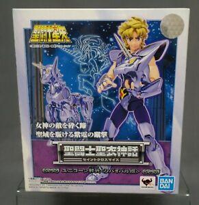 Saint Seiya Myth Cloth EX Unicorn Jabu (Revival Version) Bandai Spirits NEW
