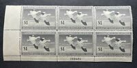 WTDstamps - #RW14 1947 Plate# Block - US Federal Duck Stamp - Mint OG NH