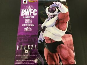 Dragon Ball Z BANPRESTO WORLD FIGURE COLOSSEUM 2 BWFC Freeza Freezer Figure Doll