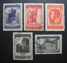 Russia 1951 #1605-1609 Used Russian Soviet Czechoslovakian Repubic Set $38.00!!
