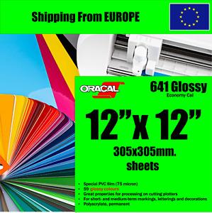 GLOSSY 12'' x 12'' Vinyl Sheet Permanent Oracal 641 for Cricut Silhouette