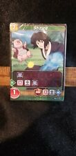 Naruto Boruto Card Game Icon 2017 Sealed Bandai Made In Usa