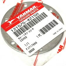 GENUINE YANMAR Water Pump Cover Plate -  2GMF - 3GMF - 2QM20 -  121575-42150