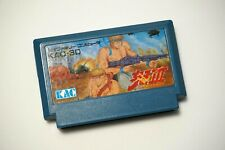 Famicom Ikari 3 III The Rescue Japan FC game US Seller
