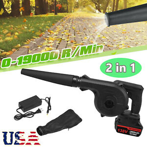 Portable Cordless Leaf Air Blower Vacuum Dust Cleaner 2 in1 Kit with Battery