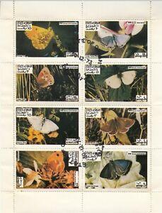 OMAN 1973. Mini Sheet of 8 Various Butterflies. MNH. CTO