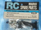 BRAND NEW MARUI REAR SUSPENSION SET For HUNTER Part No:022 Made in JAPAN.