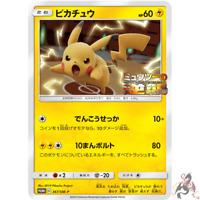 Pokemon Card Japanese - Pikachu 367/SM-P - Mewtwo Strikes Back PROMO MINT