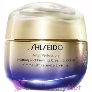 Shiseido Vital Perfection Uplifting And Firming Cream Enriched 1.7oz / 50ml