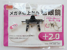 Daiso Japan +2.0 OPTICAL CLIP ON READING GLASSES Flip-up Magnifying