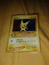 Pokemon Pichu Japanese NEO 1 Genesis New World Set Holo Holographic Card