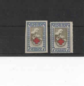 ESTONIA ,1921/22 'RED CROSS' SG32 5-7m BRN,RED & BLUE, MH PERF & IMPERF   CV £8+
