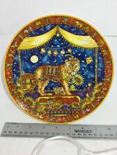 Vintage Royal Doulton Circus of the Moon The Sunflower Tigers Collectors Plate