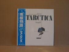Vangelis Antarctica Japan OBI LP  - vinyl Near Mint, Cover Excellent, w/insert