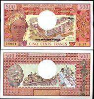 CAMEROUN 500 FRANCS 1-1-1983 P 15 d AUNC ABOUT UNC