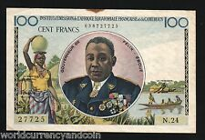 FRENCH EQUATORIAL AFRICA 100 FRANCS P32 1957-1978 BOAT AUNC TONE CAMEROUN NOTE