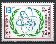 Bulgarie 1987 énergie atomique Yvert n° 3122 neuf ** 1er choix