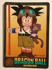 Dragon Ball Visual Adventure 91