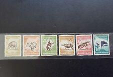 Indonesia Stamp animals 6v MNH