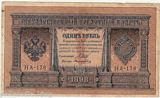 1898 Russia 1 Ruble {HA-178} CLASSIC ANTIQUE BANK NOTE ~~ Circulated // F+++