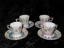 Striking Oriental Porcelain Cup & Saucer Set (4) Pearlescent Finish Gilded Decor