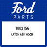 1802156 Ford Latch asy hood 1802156, New Genuine OEM Part